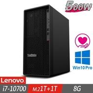 Lenovo P340 工作站 i7-10700/8G/M.2-1TB+1TB/W10P