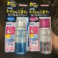 👑日本老牌 金雞牌系列除了防蚊蟲系列之外還有新推出惱人的廁所異味噴霧