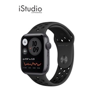 Apple Watch Nike Series 6 by iStudio copperwired