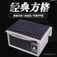 Pastoral Lace Multi-Use Towel Cover Cloth Microwave Oven Dust Cover Rice Cooker Pressure Cooker Rice Cooker Cover Towel