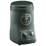 TWINBIRD/綠茶抹茶電動研磨機/GS-4671DG。1色。(11900)日本必買 日本樂天代購