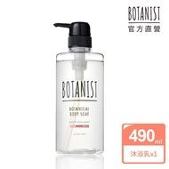 【BOTANIST】植物性沐浴乳_玫瑰&白桃490ml(滋潤型)