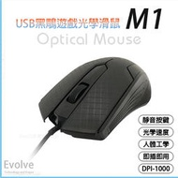 CY 台灣LED光學晶片〈黑鵰 M1〉靜音 遊戲 滑鼠 電競系列 1000DPI反射速度 高速移動 有線滑鼠 光學滑鼠