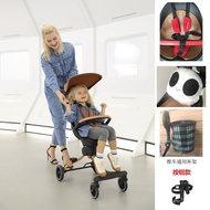 Baobaohao Magic Stroller V5 Baby Stroller