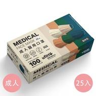 """優美特居家生活 - """"善存""""成人醫療級平面口罩-雙鋼印-森林系-25入/盒(未滅菌)"""