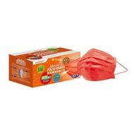 萊潔 淡橙橘 愛馬仕橘 口罩 50入一盒