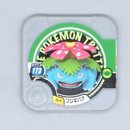 Genuine Pokémon Elf Bao Dream Pokemon Tretta Machine Card black card hidden card