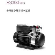 【泵浦五金】木川泵浦靜音不生銹1HP抽水馬達~抽水機 KQ725S 白鐵水機 KQ725XS