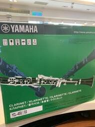 【復興功學社音樂中心】YAMAHA YCL-450 單簧管 豎笛