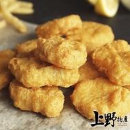 【上野物產】costco同口味 爆汁高肉含量雞塊x3包(1000g±10%/包 雞塊 紅龍 炸物)