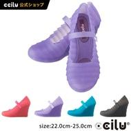 女用淺口無扣無帶皮鞋吊帶美腿雨鞋女士防水休閒鞋女士ccilu WILMA JAZELLE 22.0cm~25.0cm黑 Rakuten Ichiba Shop ccilu