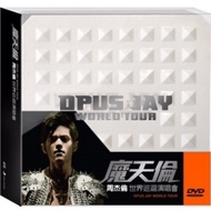 Jay Chou Jay Chou Magic-world Tour Dvd