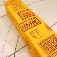 日本 大阪代購 日本連線 福砂屋 蜂蜜蛋糕  長崎蛋糕名店