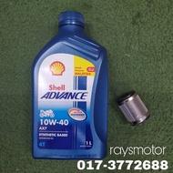 Shell Advance 4T Oil 100% Original