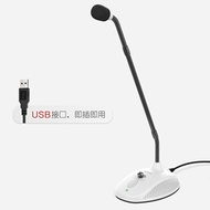 FIFINE Capacitive Microphone Computer Desktop USB Interface Live Conference Network Teacher-specific