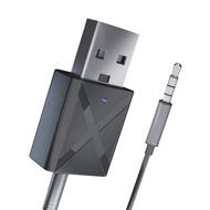 藍牙5.0 雙模USB藍牙接收發射器 車用mp3 FM發射器 音源轉換器 藍牙發射 藍牙接收