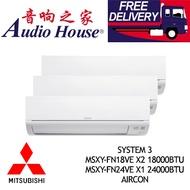 MITSUBISHI SYSTEM 3 MSXY-FN18VE FAN COIL X2 18000BTU+ MSXY-FN24VE FAN COIL X1 24000BTU AIRCON