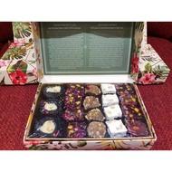 [現貨] 土耳其軟糖 Cafer erol 1807 綜合軟糖/玫瑰軟糖/玫瑰開心果軟糖 伴手禮盒【馬克土溫】