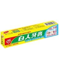 台灣製造 白人牙膏中號65g 外差 出國旅遊適用
