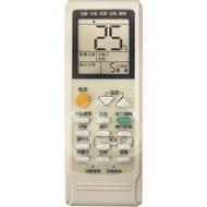 ARC-868冷氣變頻萬用遙控器RM-T988 ARC-956