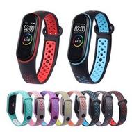 小米手環3/4代錶帶 耐克款洞洞錶帶 運動版防丟洞洞透氣 全新料運動腕帶 矽膠雙色替換表帶