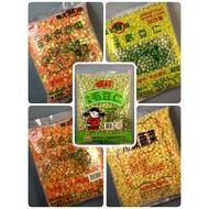 【樂鮮市集】冷凍蔬菜(三色豆 / 四色豆 / 毛豆仁 / 青豆仁 / 玉米粒)約1000公克/包