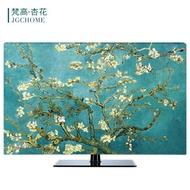 電視機套 電視機罩防塵罩套掛式55英寸65液晶電視機防塵蓋布電視布藝新款