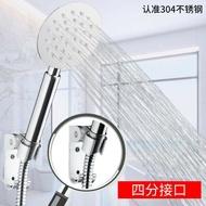 蓬蓬頭/304不銹鋼大出水花灑噴頭淋浴套裝家用浴室洗澡蓮蓬頭淋雨花曬頭《台北日光》