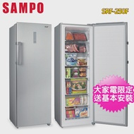 【SAMPO 聲寶】242公升直立式冷凍櫃(SRF-250F)