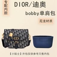 Suitable for DIOR Dior Bobby Shoulder Bag Crossbody Liner Bag Nylon Inner Bag Storage and Organizing Bag Middle Bag Lining