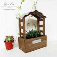 【You Zen】日本進口仿舊原木馬口鐵波浪板花棚架花盒-原木色(花盆/花器/花架/收納盒)
