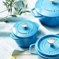 Staub 🇳🇱40週年限定冰藍色 飯釜鍋/炊飯鍋/鑄鐵鍋