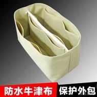 ⭐優質上新LV speedy25 30內膽包 枕頭包包中包背包內膽包波士頓撐整理包