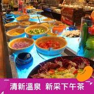 【清新溫泉飯店】新采自助百匯下午茶 [假日可加價] [台中]