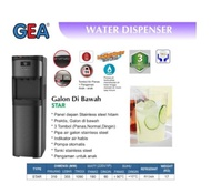 GEA STAR Dispenser Galon Bawah - dispenser galon bawah murah dispenser galon bawah 3 in 1 dispenser galon bawah paling murah water dispenser water dispenser galon water dispenser automatic water dispenser galon bawah water dispenser hot and cold