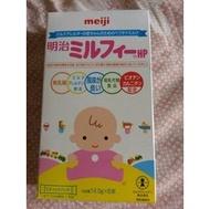 日本明治無乳糖HP水解蛋白奶粉 外出包 有現貨一盒14.5g*6入