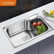 廚房洗菜盆單槽304不銹鋼洗碗池瀝水盆淘菜盆水池單盆水槽♠極有家♠