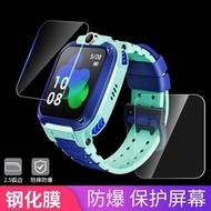 【買一送一】適用于小天才電話手表Y03 Z3 Z1 Z2 Y01AS Z5 Y05 Q1 Z6鋼化膜