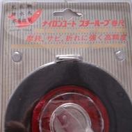 日本尼龍鋼防水捲尺20公尺