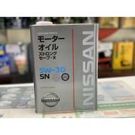 日本製 NISSAN 日產 原廠 原裝 鐵罐 機油 5w30 5w-30 SN  4公升 節能版