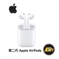 【公司貨】Apple AirPods 第二代  藍芽耳機 無線耳機