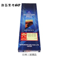 【龍爺黑皮GO】 光陽 日本三星 LBC6 JR100 4U100 KIWI100 LCB4 皮帶 傳動皮帶 驅動皮帶