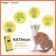 "SALE"" KATimun แคทติมูน L-Lysine Plus Beta-glucan [30เม็ด] วิตามินสำหรับแมว ช่วยเสริมสร้างภูมิคุ้มกันในน้องแมว PET อาหารสัตว์ ของเล่นสัตว์ สัตว์เลี้ยง อุปกรณ์สัตว์ อุปกรณ์ สุนัข แมว หมา นก อาหาร"