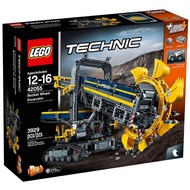 LEGO 42055 +一張貼紙