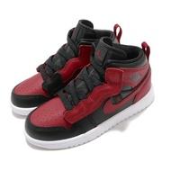 【NIKE 耐吉】休閒鞋 Jordan 1 Mid ALT 運動 童鞋 經典款 喬丹 魔鬼氈 皮革 簡約 中童 黑 紅(AR6351-074)