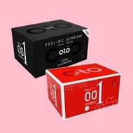 ถุงยางอนามัย บาง0.01 size 52 mm. (10ชิ้น/1กล่อง) แดง 2กล่อง ถุงยาง condom ขนาด 52 มม.OlO อุ่นได้เอง ไฮยาลูรอน