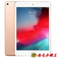 《南屯手機王》APPLE iPad mini 5th 2019 A2124 64G LTE版