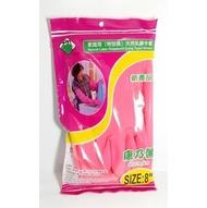 康乃馨清潔手套/塑膠手套/橡膠手套加長  8號