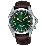 SEIKO SARB017 Mechanical Alpinist Automatic Mens Leather Watch - Made In Japan