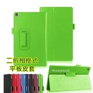 ASUS 華碩 ZenPad10 Z300 / Z300CL 10吋 二折套 平板皮套 站立皮套 手托 支架 保護套